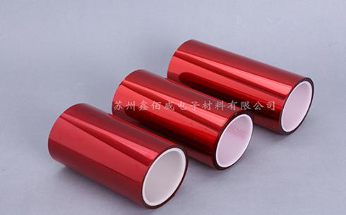 红色防静电离型膜