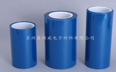 蓝色防静电离型膜