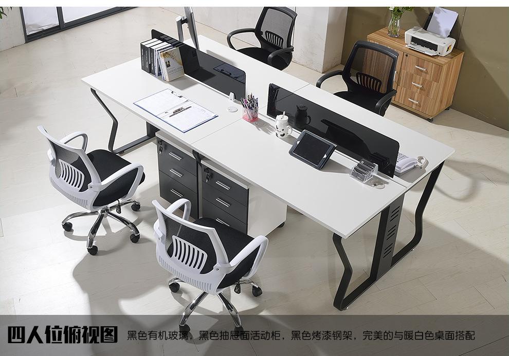 选购职员办公桌时材质很重要