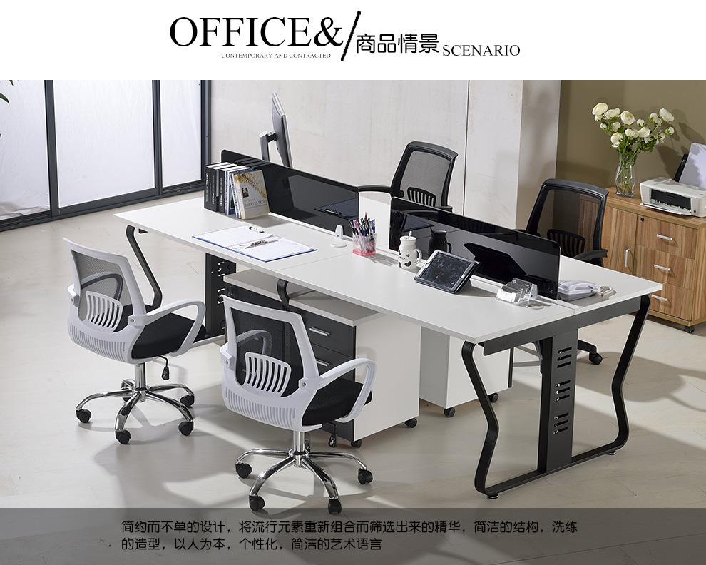 职员办公桌定做后收货确认标准