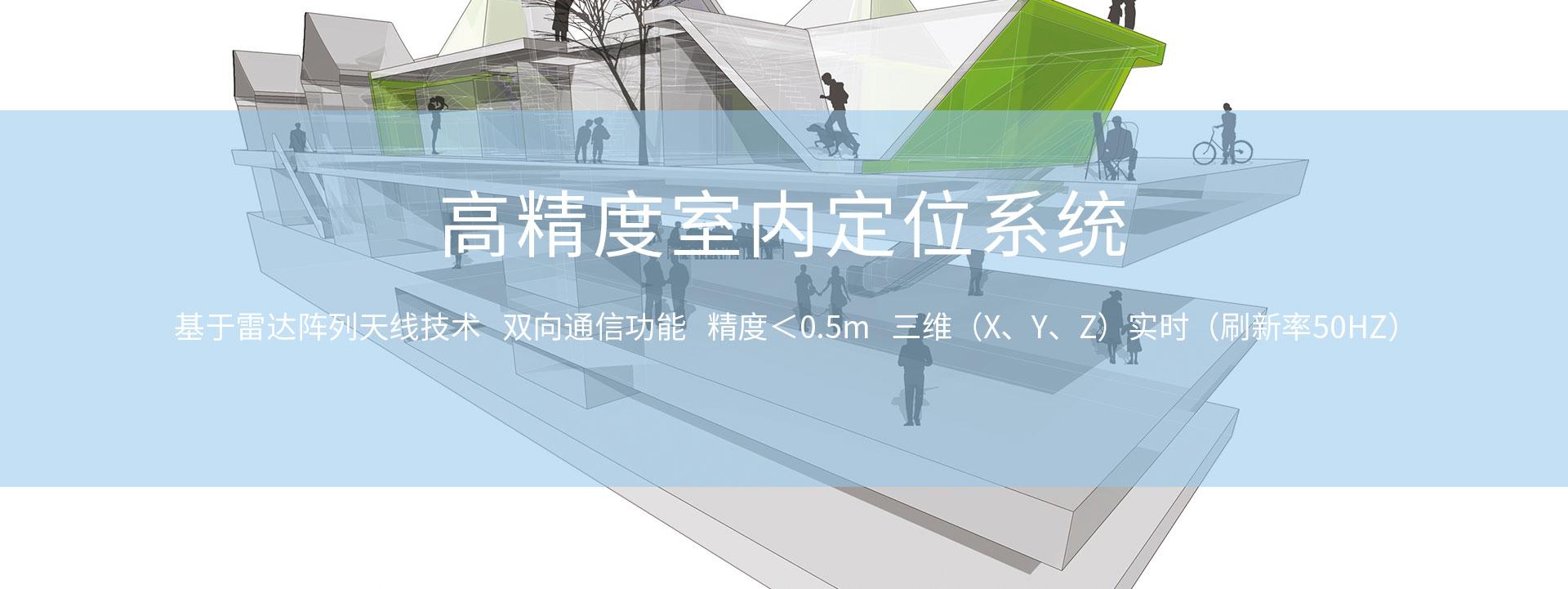 上海航天电子技术研究所