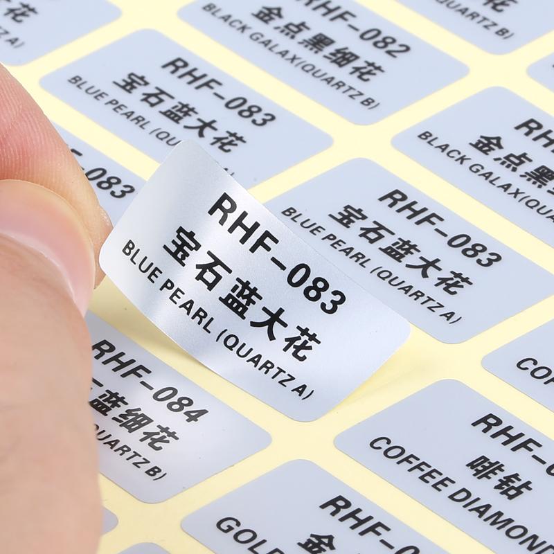 不干胶标签印刷的方式及特点