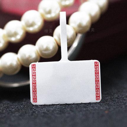 珠宝首饰标签