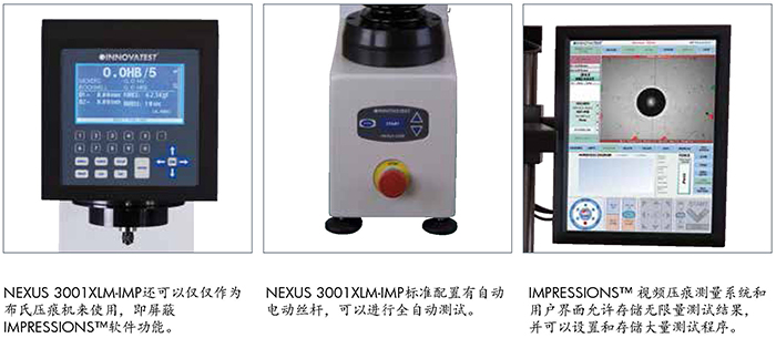 NEXUS 3001XLM-IMP布氏硬度计外观