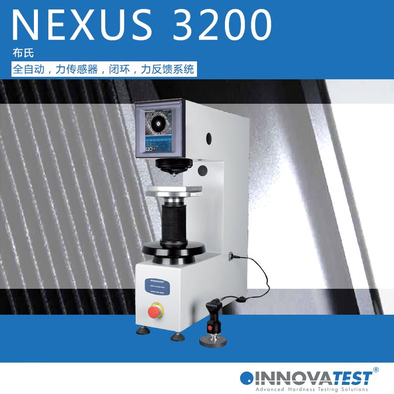 NEXUS 3200布氏硬度计