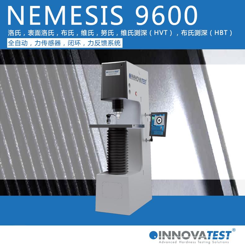 NEMESIS 9600多用途硬度计