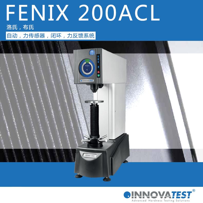 FENIX 200ACL洛氏硬度计