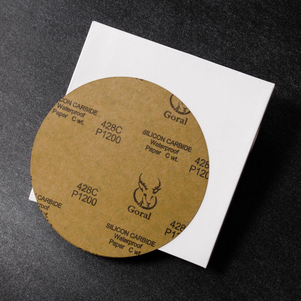 国产goral砂纸 8英寸9英寸10英寸12英寸