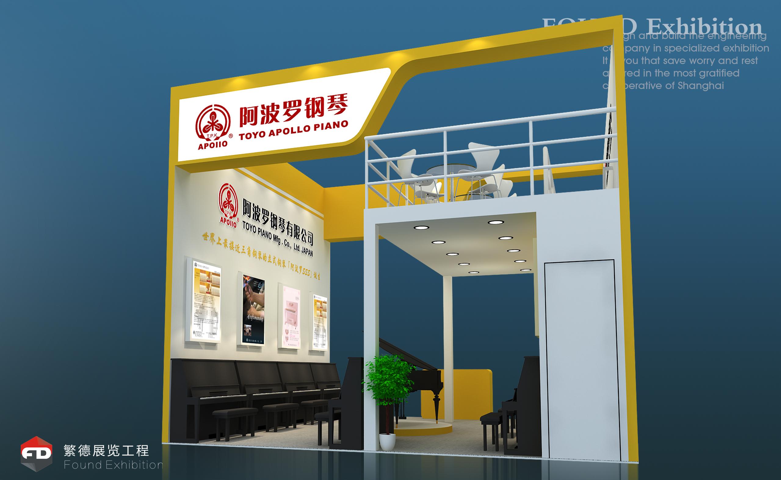 2019上海国际乐器展阿波罗钢琴邀您一起参观