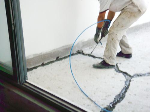 楼板裂缝注浆
