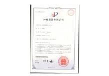 韦弗斯SF6浓度在线监测系统外观专利证书