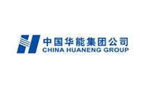 韦弗斯检测-中国华能集团公司合作