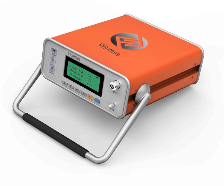 SF6分解物检测仪测试GIS设备组分