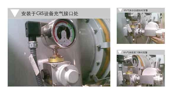 SF6微水测试仪对GIS设备故障的分析和处理