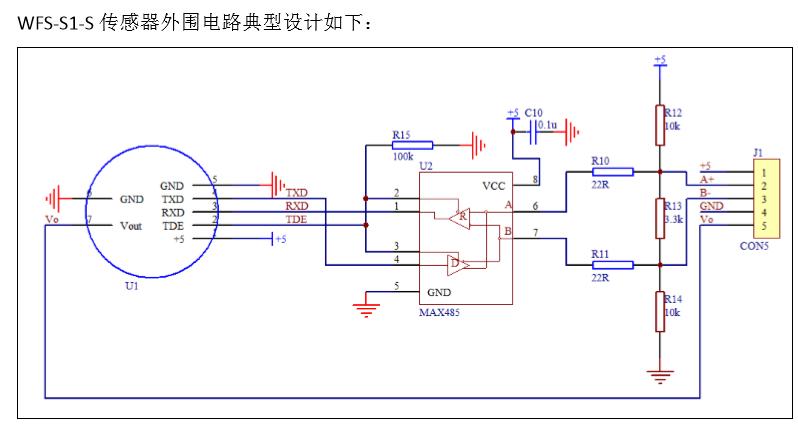 SF6红外传感器外围电路设计图
