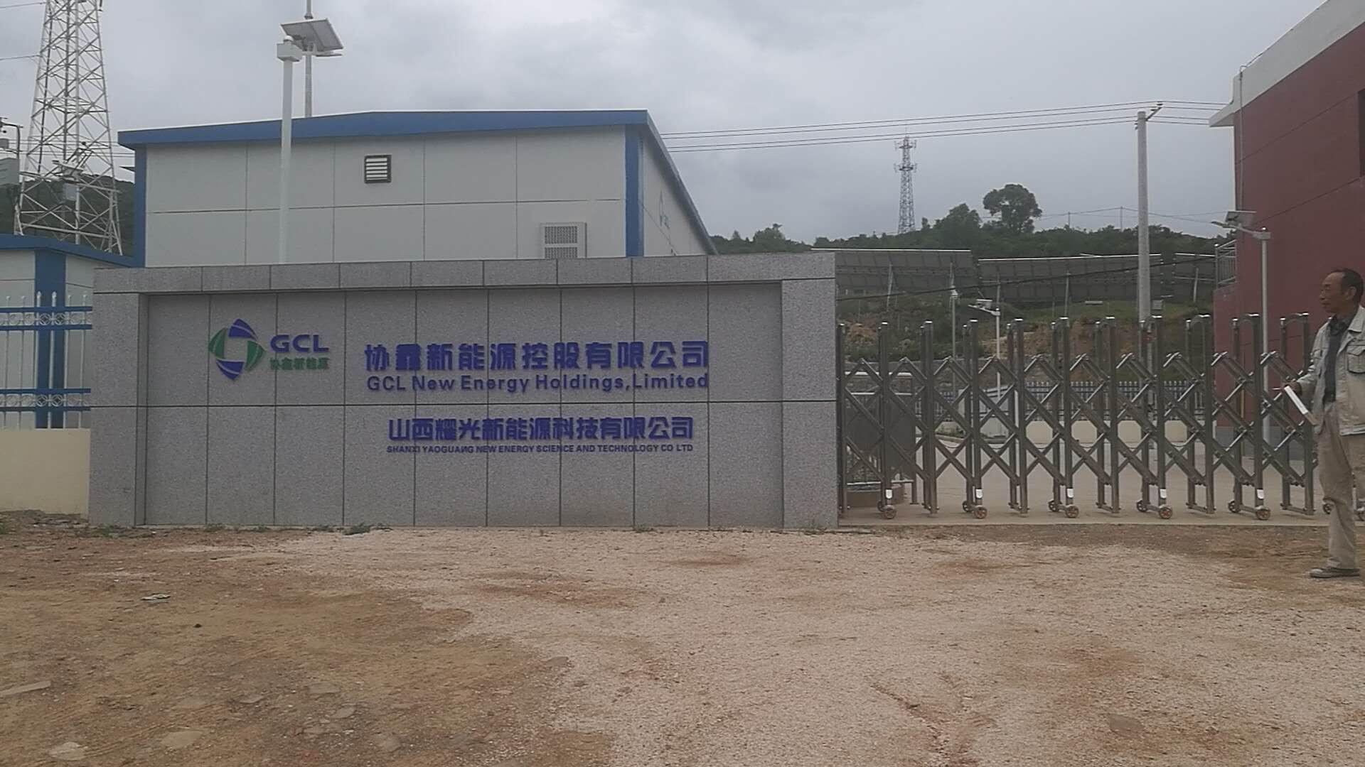 山西协鑫35KV光伏电站GIS开关室SF6在线监测系统应用项目