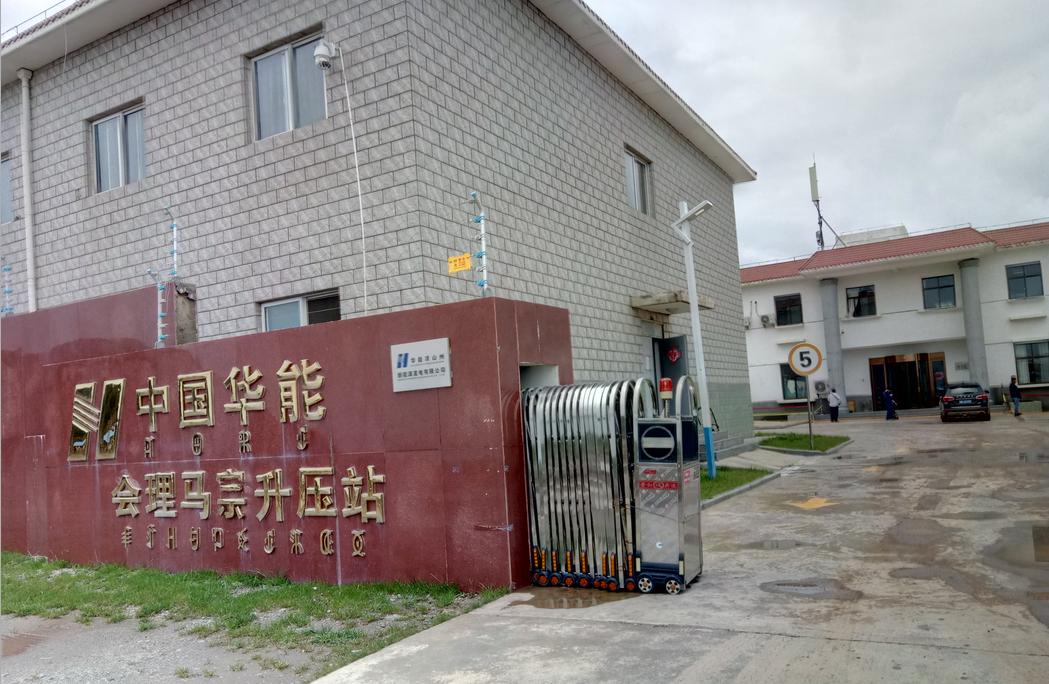 SF6气体检测报警装置35kV马宗风电场应用