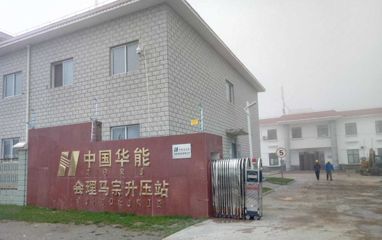 会理马宗35KV变电站SF6气体检测报警仪应用