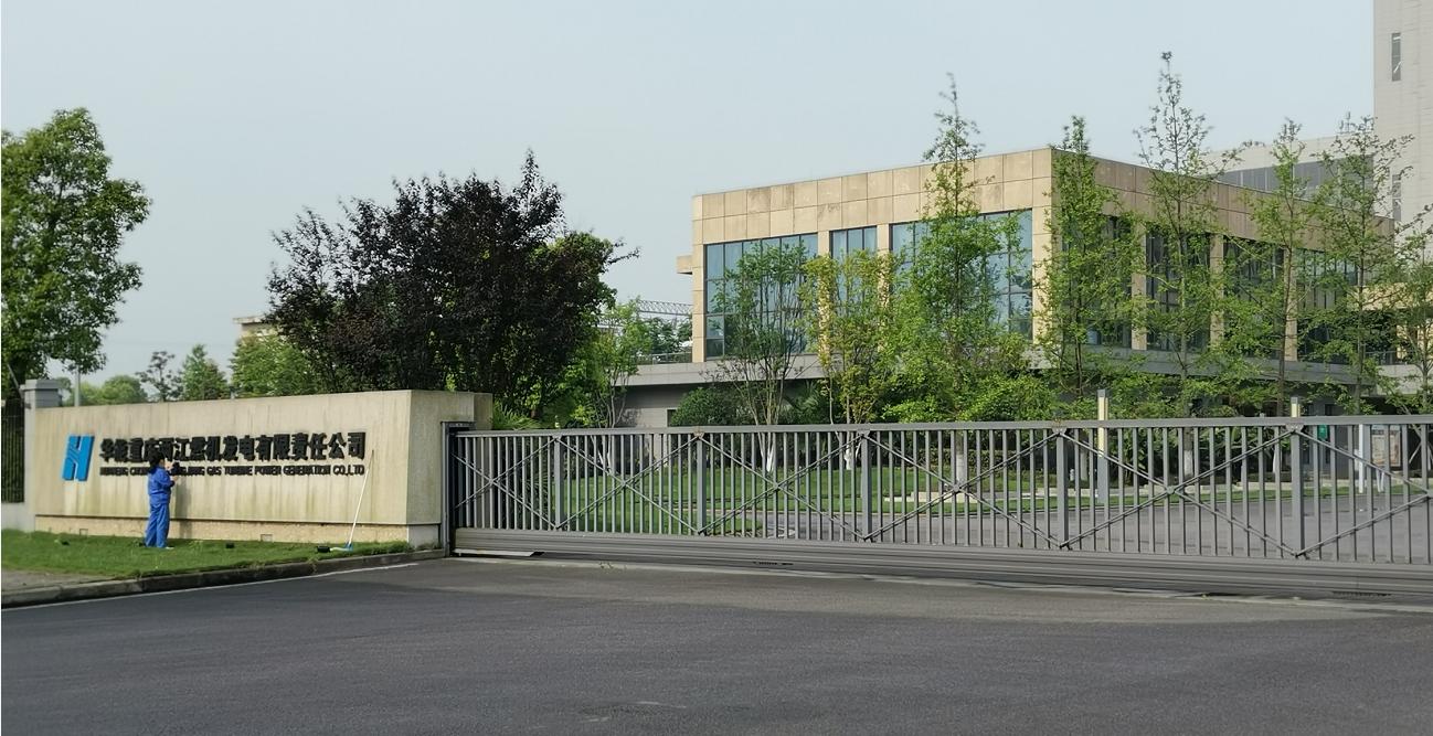 重庆两江燃机电厂500KV变电站SF6密度继电器在线校验三通阀改造