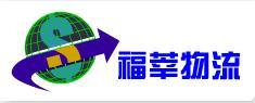 上海Aggame国际物流有限公司