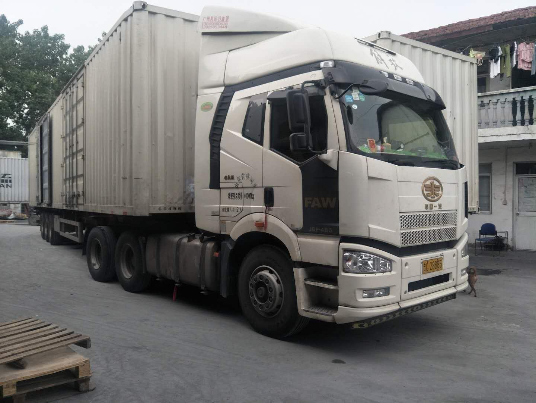 上海-广州17.5米全封闭箱车