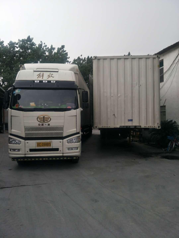 上海到广州物流专线