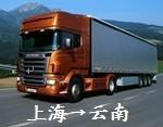 公司运输车辆