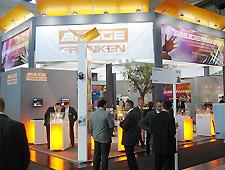 Emuge和彩世界手机版直播的品牌战略合作