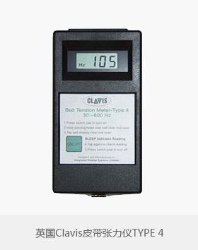 英国clavis皮带张力测试仪TYPE4