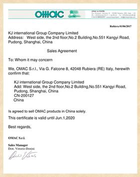 意大利OMAC代理证书