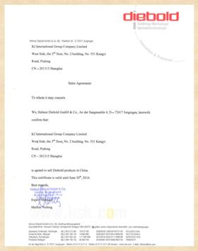 德国Diebold代理证书