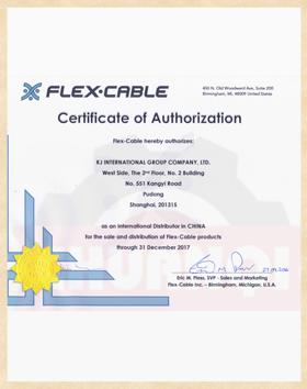美国Flexcable代理证书