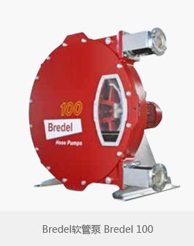 Bredel软管泵Bredel 65/80/100