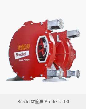 Bredel软管泵Bredel 265 / 280 / 2100