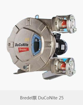 Bredel DuCoNite 25 / DuCoNite 32软管泵