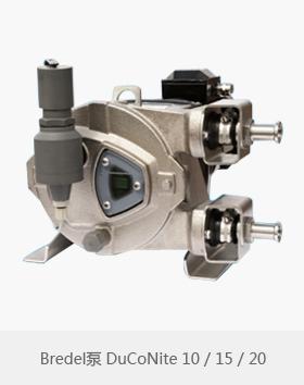 Bredel泵DuCoNite 10 / DuCoNite 15 /  DuCoNite 20