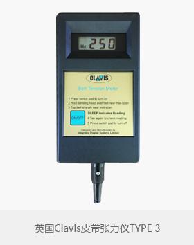 英国Clavis皮带张力仪TYPE3光学式测量仪