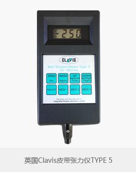 英国clavis皮带张力测试仪TYPE5