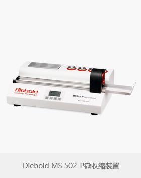 Diebold MS 502-P刀柄热缩机/刀柄热胀仪