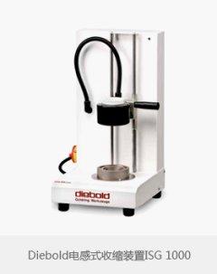 Diebold刀柄热缩机/热胀仪ISG1000-停产