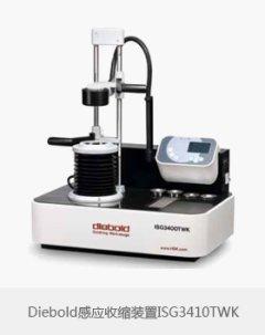 Diebold感应收缩装置/刀柄热缩机ISG3410TWK / ISG3410TWK/WS台式带集成水冷-停产