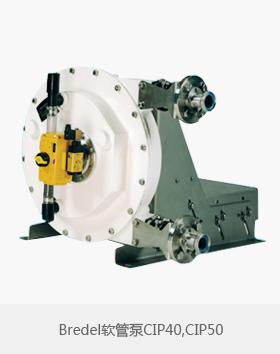 Bredel可在线清洗软管泵Bredel CIP40,CIP50