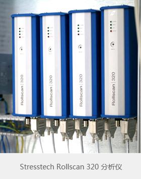Stresstech Rollscan 320分析仪