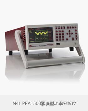 Newtons 4th PPA1500紧凑型功率分析仪