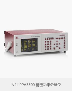 Newtons 4th(N4L)PPA5500精密功率分析仪