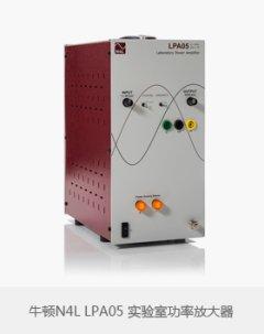 Newtons4th牛顿N4L LPA05实验室功率放大器