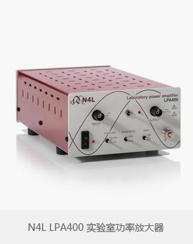 Newtons4th Ltd牛顿LPA400实验室功率放大器