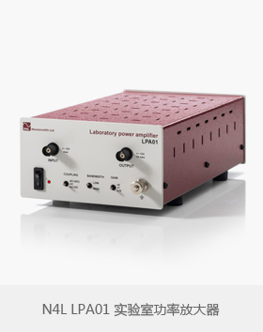 Newtons4th Ltd牛顿实验室功率放大器LPA01?
