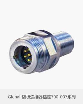 Glenair 700-007系列隔板连接器插座