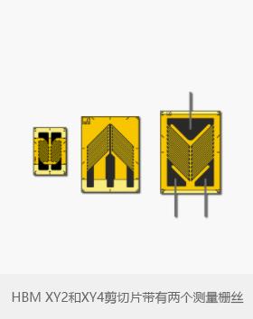 HBM XY2和XY4扭转/剪切片带有两个测量栅丝